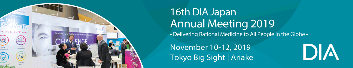 DIA Exhibit 2019 ロゴ
